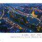 Zone de paysage Qingjiangpu (municipalité Huai'an)