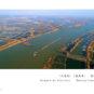 Lac Hongze (municipalité Huai'an)