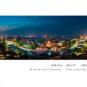 Fusion eau cité (municipalité Yangzhou)