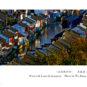 Ruelles riveraines du Jiangnan