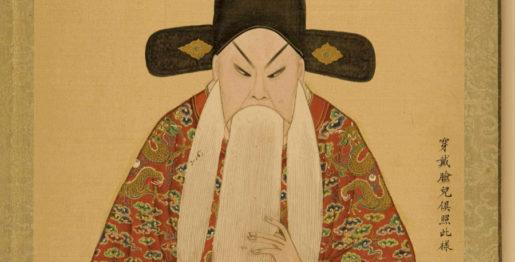 1.玉玲珑-王成 Wang Cheng