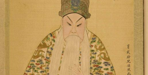 1.空城计-司马懿 Sima Yi