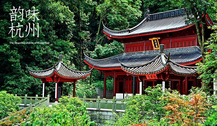 位于杭州的万松书院 Académie Wansong qui se trouve à Hangzhou