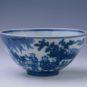 19.成化青花婴戏图碗 Bol wan 碗 en porcelaine bleue sous couverte orné de motifs d'enfants