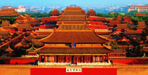 云·游中国之李少白故宫摄影展