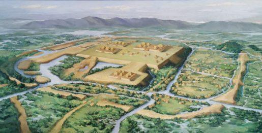 第一部分:良渚古城 Cité antique de Liangzhu