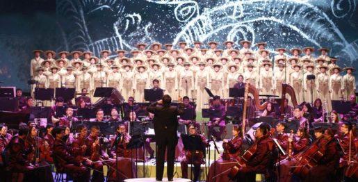 良渚交响乐 Symphonie de Liangzhu