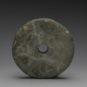 1.石纺轮1 Fusaïole en pierre