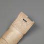 2.刻纹玉匕1 Cuiller bi 匕 aux motifs de « masque » en jade