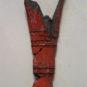 2.卞家山漆觚残片1 Fragments de vase gu 觚 laqué, fouilles de Bianjiashan