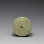 2.玉纺轮1 Fusaïole en jade