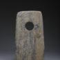 5.石钺2 Hache yue 钺 en pierre