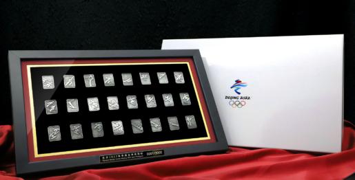 体育图标纪念徽章Badges de souvenir 2