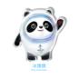 冬奥会吉祥物冰墩墩 Bing Dwen Dwen, mascotte des Jeux olympiques d'hiver 2022