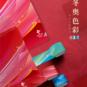 冬奥色彩 Couleurs thématiques 1
