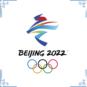 2022冬奥会会徽 Emblème des Jeux olympiques d'hiver 2022