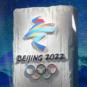 2022北京冬奥会会徽揭晓 Emblèmes des Jeux Olympiques d'hiver de Beijing 2022 dévoilés 1