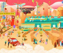 多彩中国年——交互动画体验