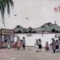 4- 丰子恺 人民的西湖 23cm × 33.5cm 20世纪60年代 Feng Zikai, Lac de l'Ouest du peuple, 23 cm x 33,5 cm, années 1960