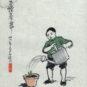 5-丰子恺 努力惜春华 设色纸本30 x 22.6cm Feng Zikai, S'appliquer à chérir la fleur du printemps, couleur sur papier, 30 x 22,6 cm