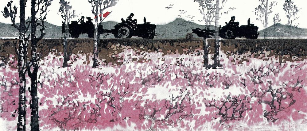 9- 朱琴葆 张新予 春 水印木刻 22 x 52cm 1960年 浙江美术馆藏 Zhu Qinbao, Zhang Xinyu, Printemps, estampe polychrome sur bois, 22 x 52 cm, 1960, fonds du Musée des beaux-arts du Zhejiang