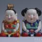 1 大阿福 喻湘涟、王南仙 1990年 高25cm 彩塑 中国美术馆藏 « Grands Afu » Yu Xianglian, Wang Nanxian, 1990, H 25 cm, sculpture polychrome, collection du Musée d'art national de Chine