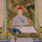 10- « Portrait de Xuan Ye en tenue informelle », peintre inconnu ; dans la peinture, l'empereur Kangxi, Xuan Ye, d'allure pure et élégante, a environ trente ans.