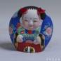 21 团阿福 喻湘涟、王南仙 2002年 高12cm 彩塑 中国美术馆藏 « Afu rond » Yu Xianglian, Wang Nanxian, 2002, H 12 cm, sculpture polychrome, collection du Musée d'art national de Chine
