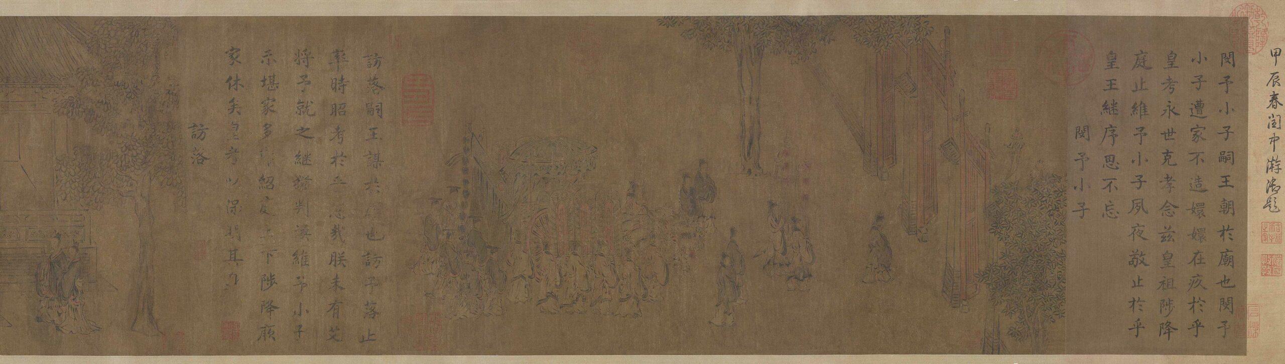 3- « Composition Ode affliction de Yu-petit enfant », par Ma Hezhi, célèbre peintre de l'ère Shaoxing (1131-1162) des Song du Sud ; illustre le système des rites et de la musique du début des Zhou Occidentaux enregistré dans le Classique de la poésie (Shijing), livre « Éloges de Zhou ».