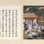 4- « Composition Roi Wen secourt le peuple », par Leng Mei (ca. 1670-1742) ; illustre l'histoire du roi Wen des Zhou ouvrant les greniers au secours du peuple indigent, tiré du Jardin des anecdotes (Shuoyuan) de Liu Xiang des Han Occidentaux.