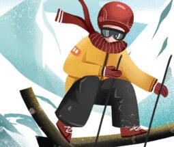美丽中国·冰雪之旅 互动体验
