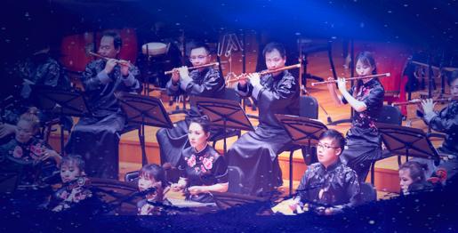 五洲同月中秋主题音乐会封面