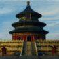 10、天坛 Temple du Ciel 张芸生/中国 Zhang Yunsheng/Chine