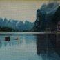 5、漓江风光 Paysage de la rivière Li 上海工艺美术研究所 Institut de recherche sur les arts et artisanats de Shanghai