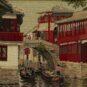 6、水乡 Campagnes d'eau 上海工艺美术研究所 Institut de recherche sur les arts et artisanats de Shanghai